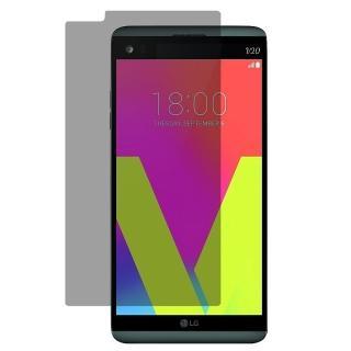 【D&A】LG V20 / 5.7吋日本原膜AG螢幕保護貼(霧面防眩)