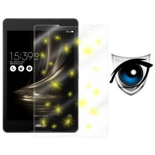 【D&A】ASUS ZenPad 3 8.0  / Z581KL 日本9H抗藍光疏油疏水增豔螢幕貼