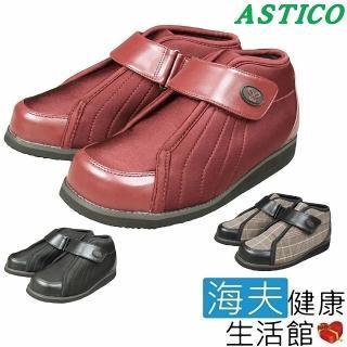 【海夫健康生活館】日本Astico超保暖健康鞋
