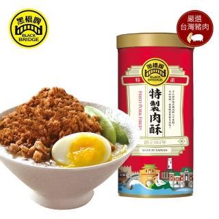 【黑橋牌】特製肉酥-大罐裝(手工自榨豬油堅持不加色素及防腐劑)