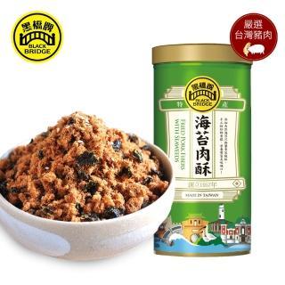【黑橋牌】海苔肉酥-大罐裝(手工自榨豬油堅持不加色素及防腐劑)
