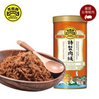 【黑橋牌】特製肉絨-大罐裝(手工自榨豬油堅持不加色素及防腐劑)