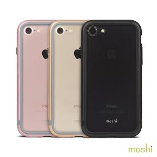 【Moshi】Luxe for iPhone 7 雙料金屬邊框