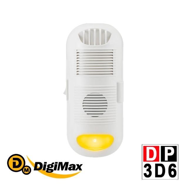 【DigiMax】DP-3D6 強效型負離子空氣清淨機((有效空間8坪) (負離子空氣清淨) (驅蚊黃光))