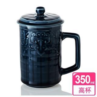 【乾唐軒活瓷】富貴高杯 / 礦藍