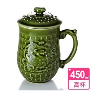 【乾唐軒活瓷】喜鳳來儀杯 / 綠釉