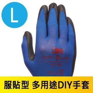 【3M】服貼型/多用途DIY手套-SS100/藍L /5雙入