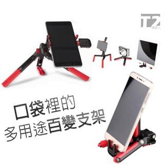 【檸萌】T2百變金剛多用途手機架 自拍直播支架