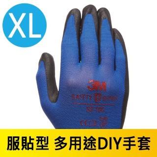 【3M】服貼型/多用途DIY手套-SS100/藍XL/5雙入