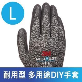 【3M】耐用型/多用途DIY手套-MS100/灰L/5雙入