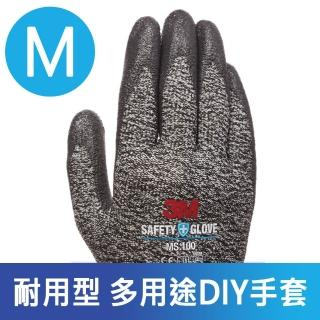 【3M】耐用型/多用途DIY手套-MS100/灰M/5雙入