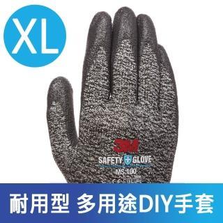【3M】耐用型/多用途DIY手套-MS100/灰XL/5雙入