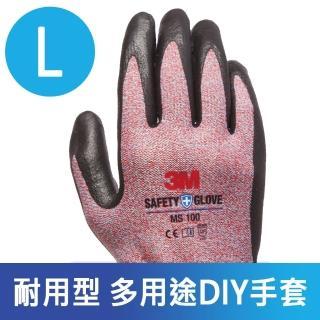 【3M】耐用型/多用途DIY手套-MS100/紅L/5雙入