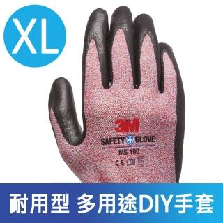 【3M】耐用型/多用途DIY手套-MS100/紅XL/5雙入