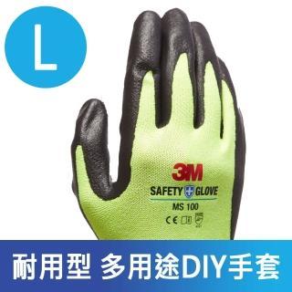 【3M】耐用型/多用途DIY手套-MS100/黃L/5雙入