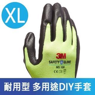 【3M】耐用型/多用途DIY手套-MS100/黃XL/5雙入