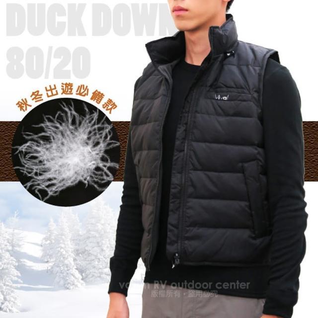 【Viva】男新款 限量經典款二合一輕量羽絨背心/可收納式風帽.可雙面穿/適登山賞雪(2058 黑)