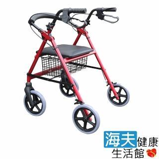 【海夫健康生活館】鋁合金 四輪助行車 購物車(酒紅色)