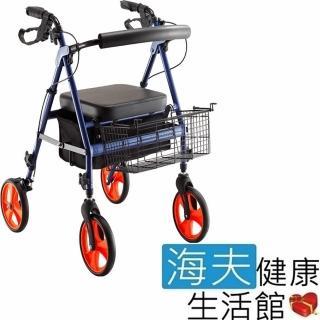 【海夫健康生活館】鋁合金 座位可調高低 四輪助行車 購物車(寶藍色)