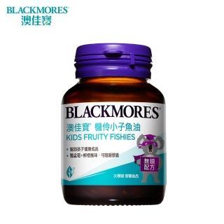 【澳佳寶Blackmores】機伶小子濃縮魚油(30顆)