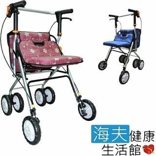 【海夫健康生活館】新款平衡型 鋁合金 助行車 散步車 購物車