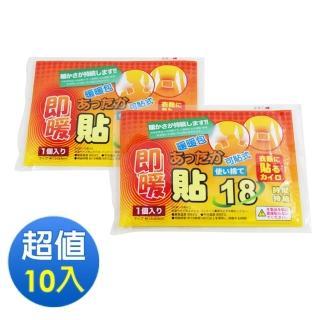 可貼式18小時暖暖包-UL850(10小包/1大包)