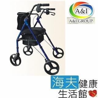 【海夫健康生活館】康復 豪華四輪助行車 散步車 購物車