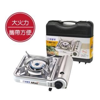 【妙管家】雙焰不鏽鋼輕巧瓦斯爐(M566)