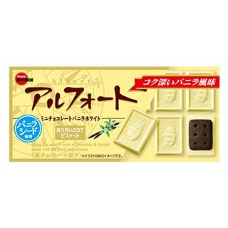 【Bourbon北日本】帆船迷你香草白巧克力餅乾(55g)