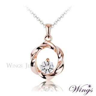 【WINGS】彩弧心鑽 八心八箭方晶鋯石精鍍玫瑰金項鍊(墜子 吊墜)