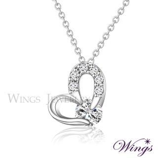 【WINGS】甜蜜相擁 精鍍白K金方晶鋯石項鍊 心型 愛心(墜子 吊墜)