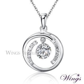 【WINGS】愛的輪迴 閃耀情人禮 耀眼方晶鋯石項鍊(墜子 吊墜)