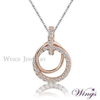 【WINGS】燦動迴旋 耀眼進口方晶鋯石精鍍玫瑰金項鍊(墜子 吊墜)