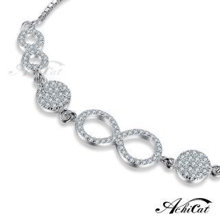 【AchiCat】925純銀手鍊 無限幸福 HS6016