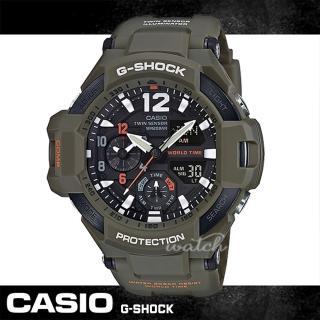 【CASIO 卡西歐 G-SHOCK 系列】極限運動首選_飛行錶_世界時間_溫度測量_防水(GA-1100KH)