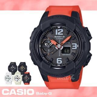 【CASIO卡西歐BABY-G系列】時尚潮流_中性風格_世界時間_防水_雙顯錶_女錶(BGA-230)