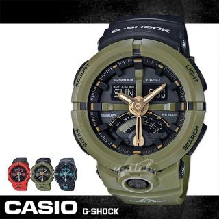 【CASIO 卡西歐 G-SHOCK 系列】運動首選_潮流必備_雙色錶帶_計時碼表_防水_LED照明_男錶(GA-500P)