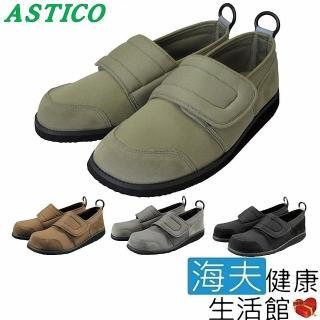 【海夫健康生活館】日本Astico超寬楦健康鞋
