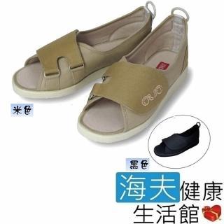 【海夫健康生活館】日本Astico可調鬆緊健康鞋