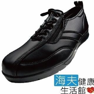 【海夫健康生活館】日本 elder 紳士足樂休閒鞋(黑、棕)