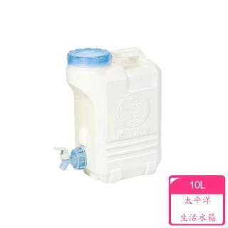 【JUSKU】太平洋10L生活水箱