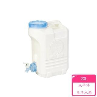 【JUSKU】太平洋20L生活水箱