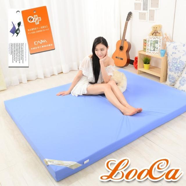 【LooCa】抗菌防蹣防水8cm彈力記憶床墊(單大3.5尺)