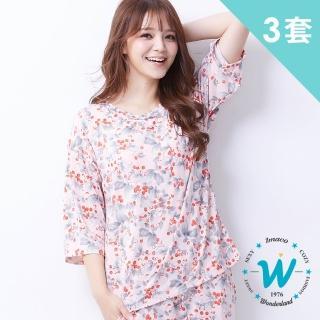 【Wonderland】嬌柔清雅居家休閒衣褲3套組
