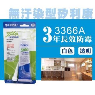 【FINESIL】3366A無污染型三年長效防霉中性矽利康(1入)