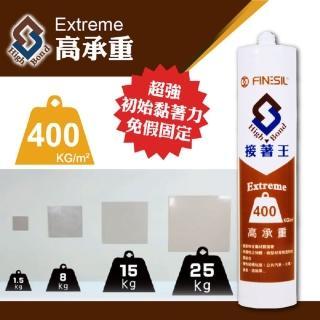 【FINESIL】無污染型改質矽橡膠-接著王-Extreme高承重(1入)