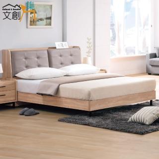 【文創集】艾斯  時尚5尺皮革雙人床台組合(不含床墊)