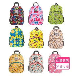 【英國Hugger】時尚孩童背包(多色可選)