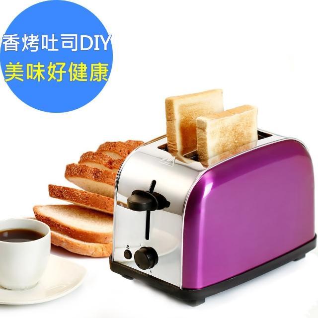 【鍋寶】不鏽鋼烤土司烤麵包機-OV-580-D(紫色高雅款)
