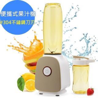 【鍋寶】隨身杯果汁機研磨機-SJ-220-D(雙杯設計)